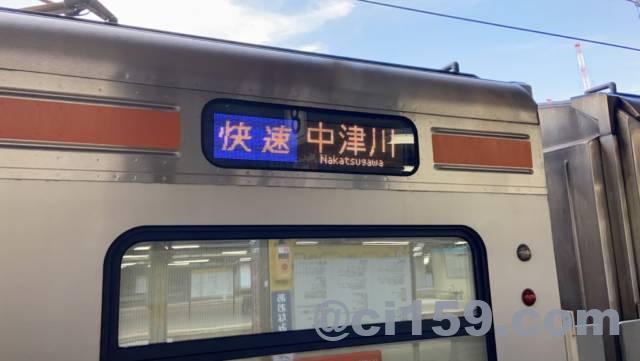 JR東海313系の側面方向幕