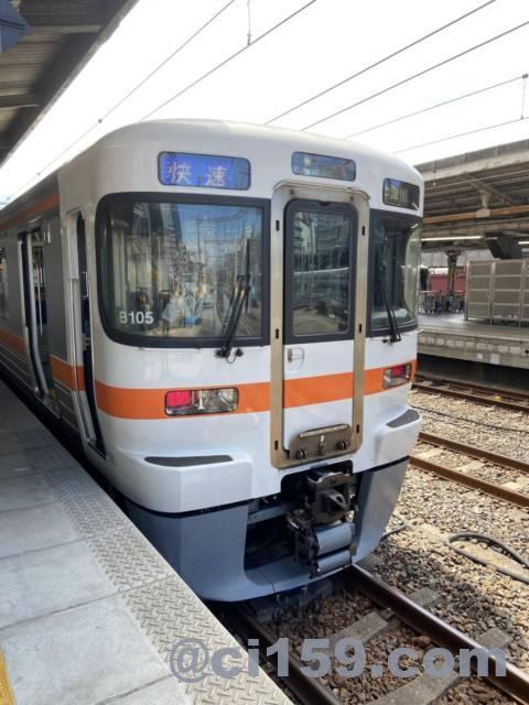 JR東海313系の快速中津川行き