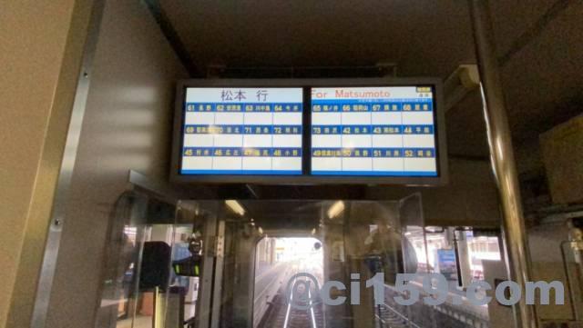 篠ノ井線E127系の運賃表