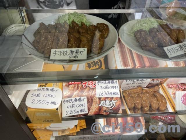名古屋駅の風来坊エスカ店