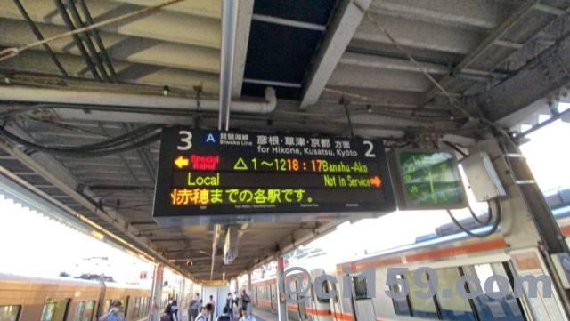 米原駅の電光掲示板