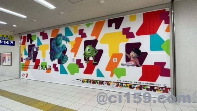 鹿児島中央駅の展示