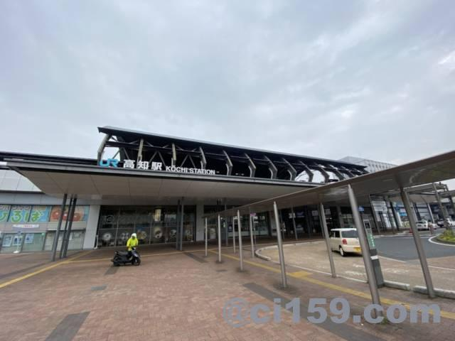 高知駅の駅舎