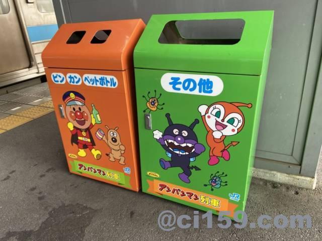 高松駅のゴミ箱