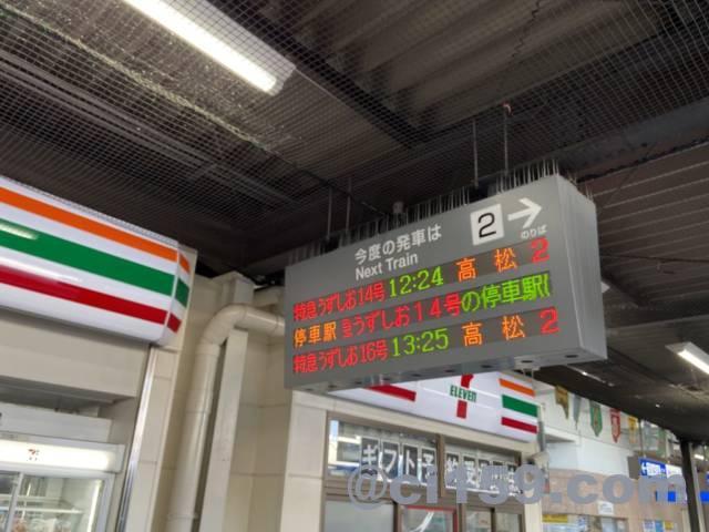 徳島駅の電光掲示板