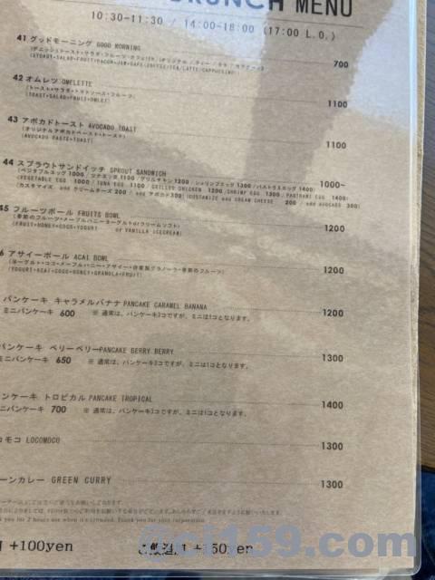 NORTHSHORE_KAGAWAのメニュー