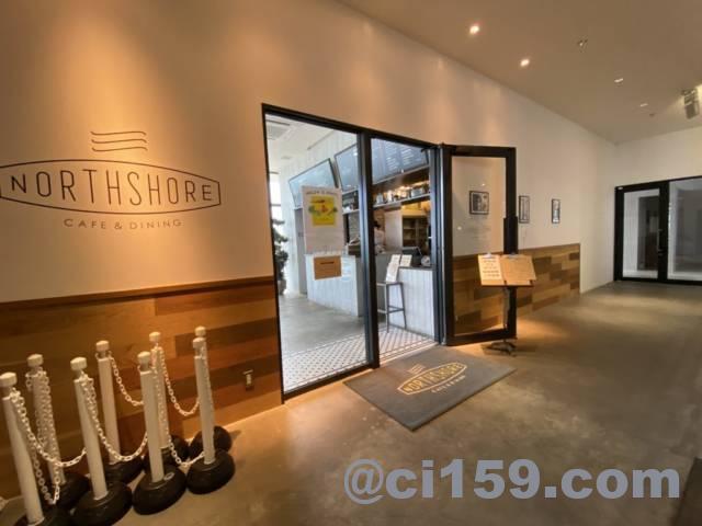 NORTHSHORE_KAGAWAの入口