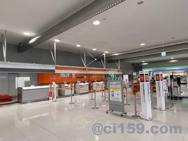 関西空港ジェットスター国内線チェックインカウンター