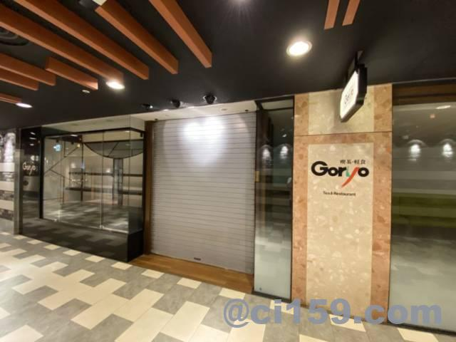 関西空港の閉店店舗