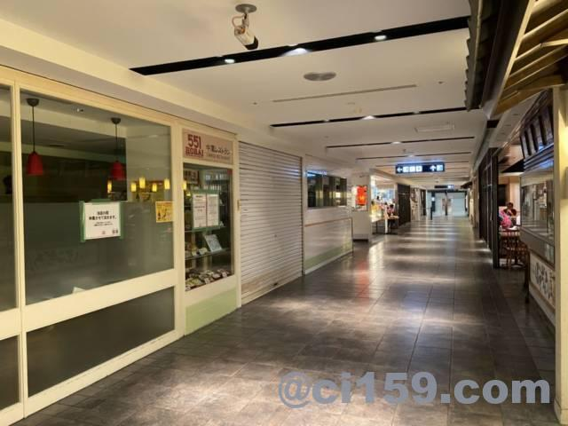 関西空港の国内線・飲食店フロア