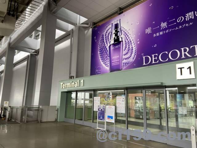 関西空港第一ターミナルの入口