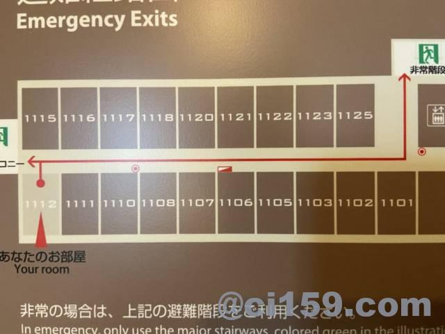 JR九州ホテル小倉のフロアマップ