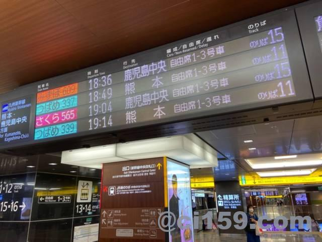 博多駅の電光掲示板
