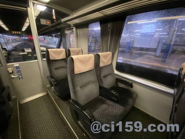 783系特急きらめき1号の座席
