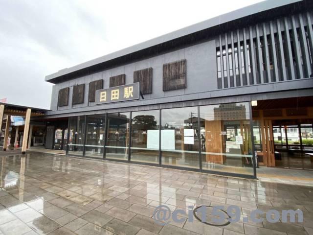 日田駅駅舎