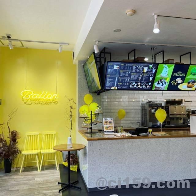 Cafe de Ballonの店内