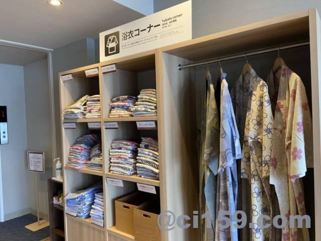 湯快リゾート鳥羽彩朝楽の浴衣コーナー