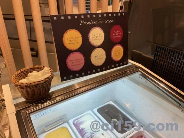 湯快リゾート鳥羽彩朝楽のアイスクリームコーナー