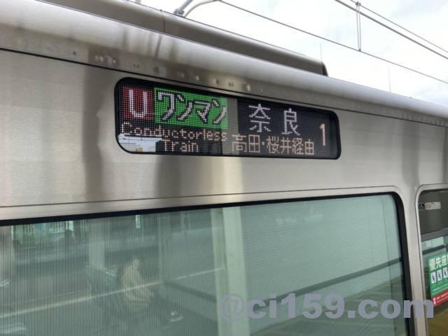 和歌山線227系の車体側面LED