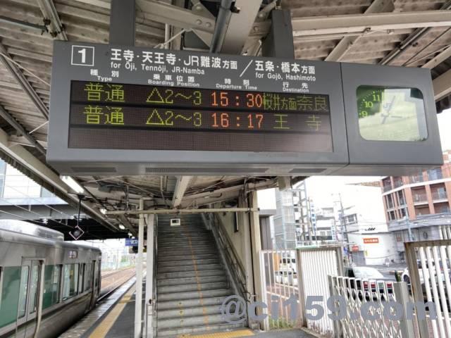 高田駅の電光掲示板