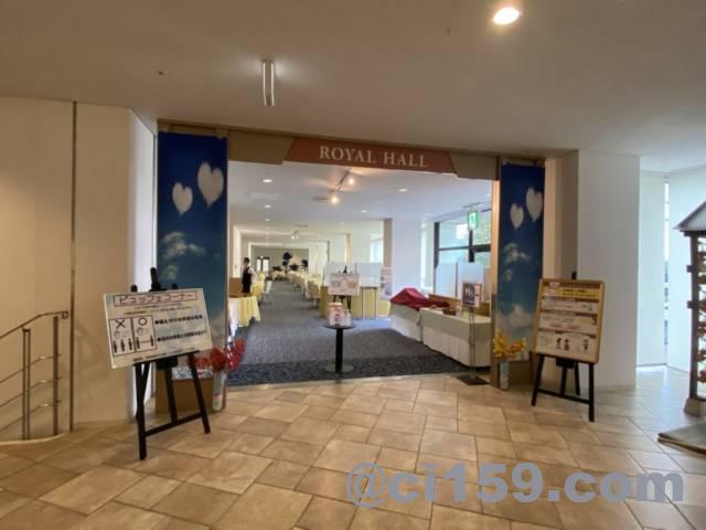 ホテル&リゾーツ 南淡路の夕食・朝食会場