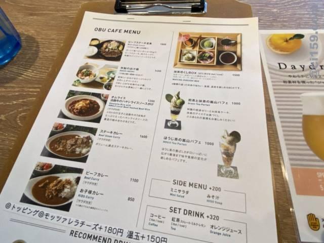 OBU CAFEのメニュー