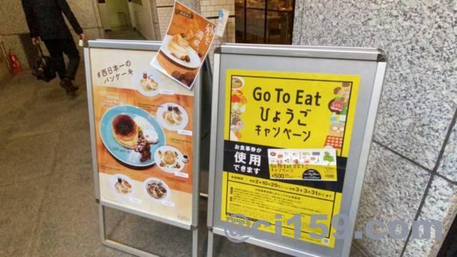 YORKYS BRUNCH 神戸元町店