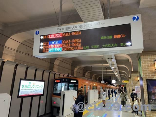 神戸三宮の電光掲示板