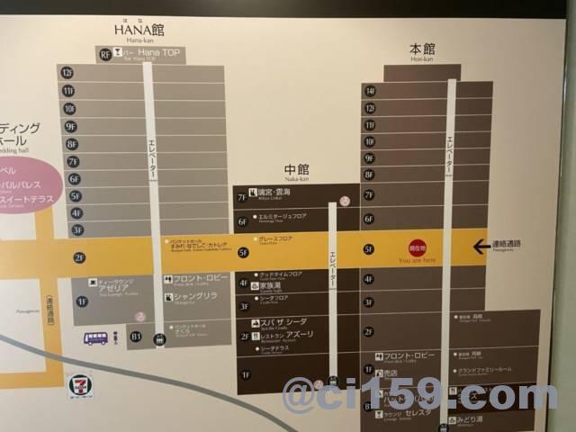 杉乃井ホテル館内マップ