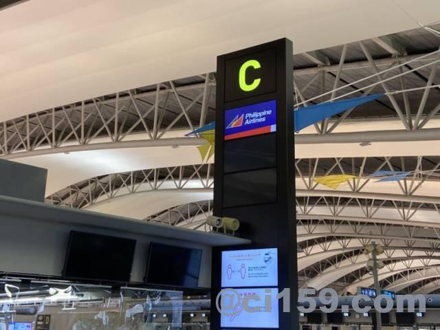 関西空港チェックインカウンターC
