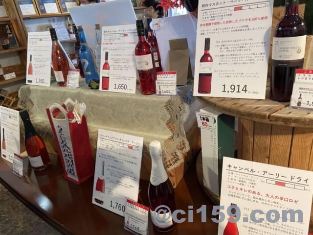 都農ワイナリーで販売されているワイン