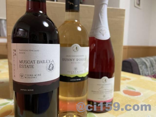 都農ワイナリーで購入したワイン