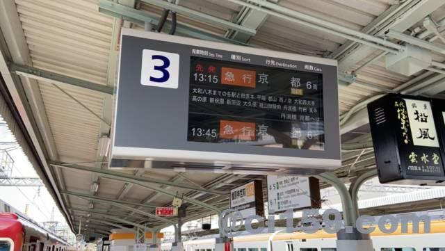 橿原神宮前駅の電光掲示板