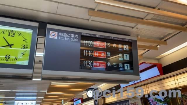 大阪難波駅の電光掲示板