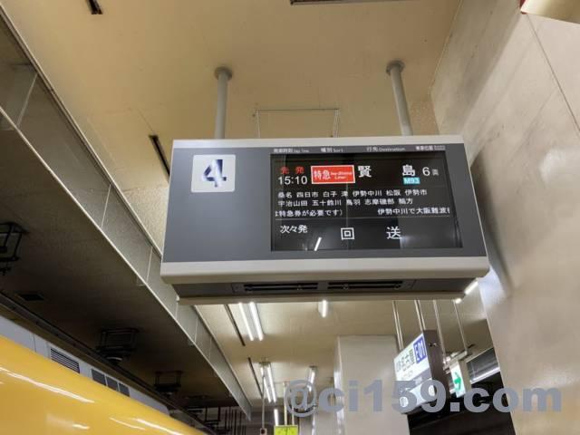 近鉄名古屋駅ホームの電光掲示板