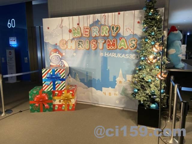 あべのハルカス展望台のクリスマスブース