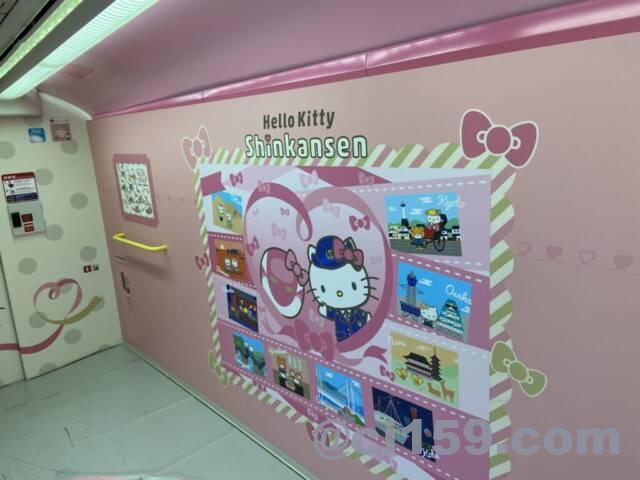HelloKitty Shinkansenの1号車撮影スポット