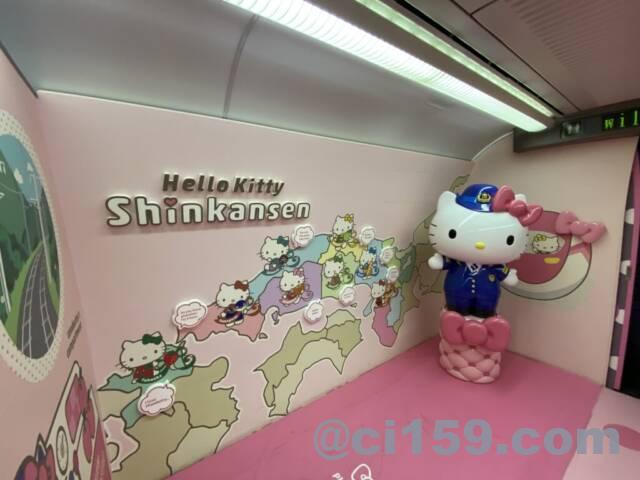 HelloKitty Shinkansenの2号車撮影スポット