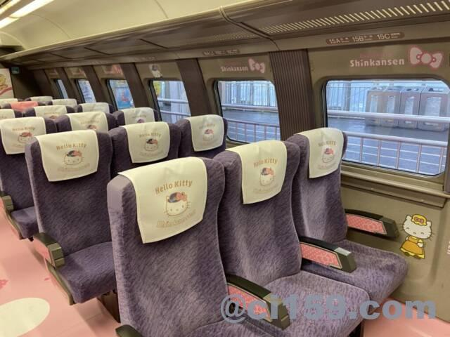 HelloKitty Shinkansenの2号車自由席