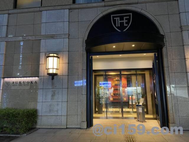 ロイヤルパークホテル福岡の入口