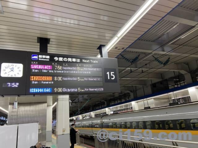 博多駅の新幹線ホームの電光掲示板