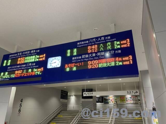 熊本駅の電光掲示板