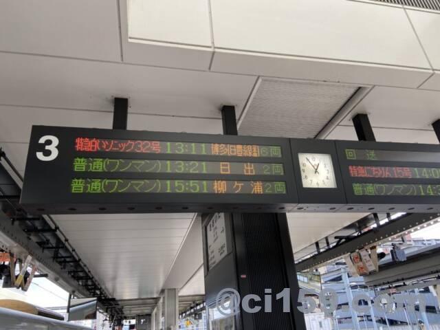 大分駅の電光掲示板