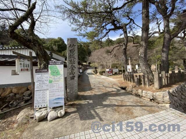 竹田城跡の駅裏登山口