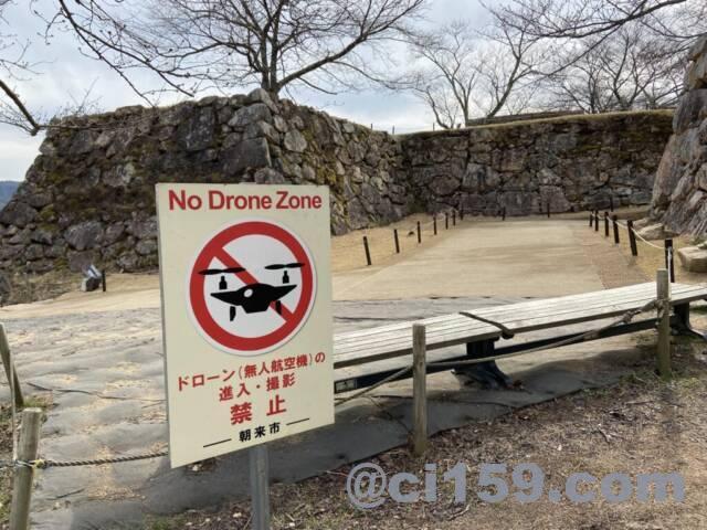 竹田城跡のドローン禁止案内