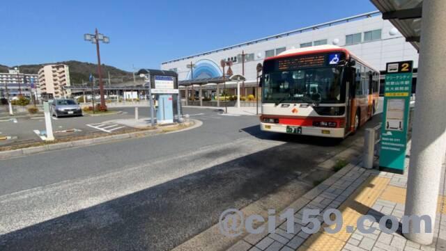 海南駅の海南バス