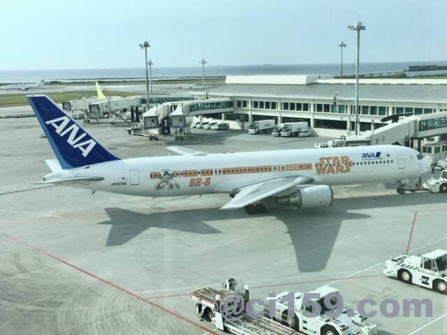 那覇空港に駐機中のANAのBB-8