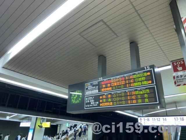 天王寺駅の電光掲示板