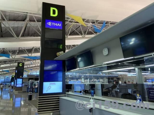 関西空港チェックインカウンターD