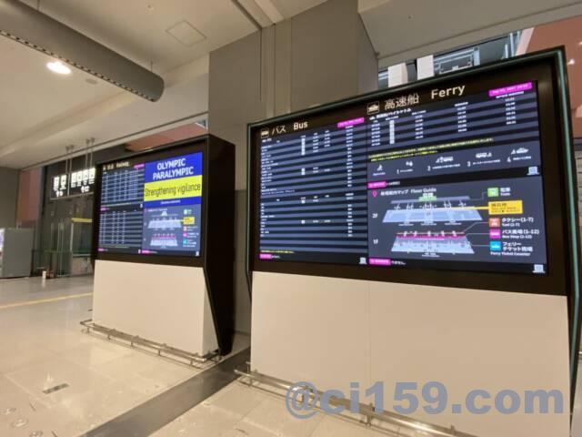 関西空港のインフォメーションボード